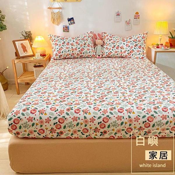 小花純棉床包單件防滑床單席夢思保護全棉防塵床罩床墊套【白嶼家居】