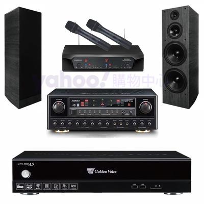 金嗓 CPX-900 A5+AL-589+CHIAYO NDR-2620+A-1090(伴唱機4TB+卡拉OK套組)