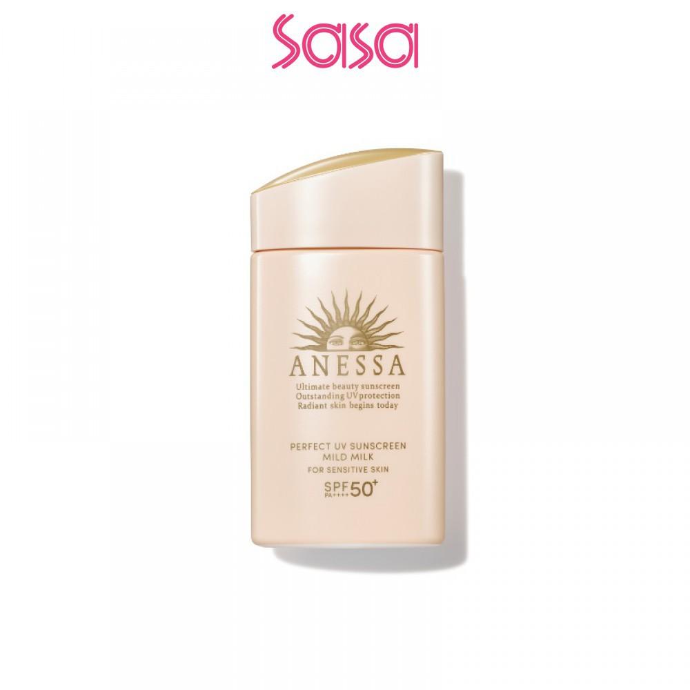 Anessa (原裝行貨) 極防水輕爽低敏UV乳液 SPF50 PA (60毫升)
