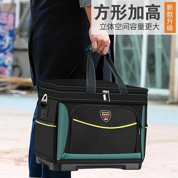 電工工具包多功能維修安裝袋男帆耐磨便攜背包小腰包大號加大超大 陽光好物