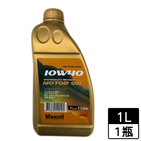MAXOIL汽車引擎機油(10W40)