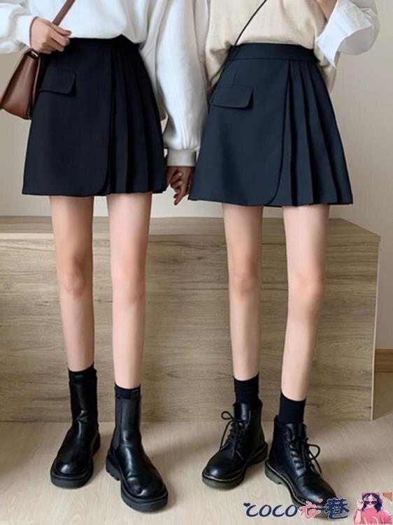 百摺裙 日系設計感不規則高腰顯瘦a字百摺短裙百摺半身裙女黑色包臀裙子 摩可美家