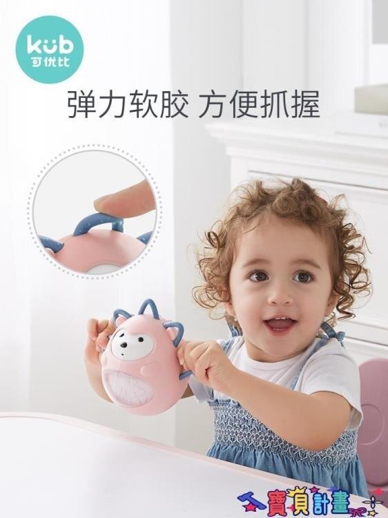 不倒翁玩具 不倒翁玩具0-3-6-12個月寶寶音樂早教0-1歲嬰兒安撫玩具 摩可美家