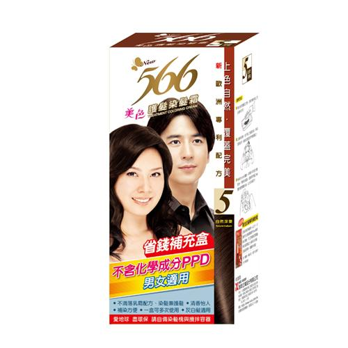 566護髮染髮霜補充盒-5自然深栗【愛買】