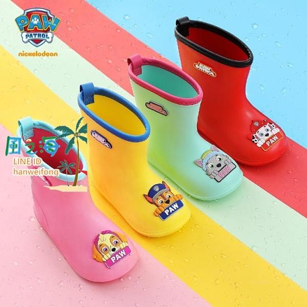 兒童雨衣 兒童雨鞋男女防水可愛兒童膠鞋寶寶雨靴【風之海】