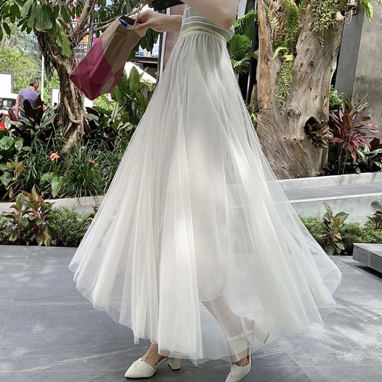 網紗裙 網紗裙半身女2021新款春夏季長裙中長款高腰a字裙白色蓬蓬裙仙女 果果輕時尚