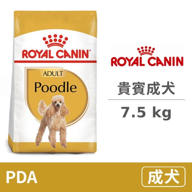 法國皇家 (PRP30 /PDA)  貴賓成犬 7.5 公斤