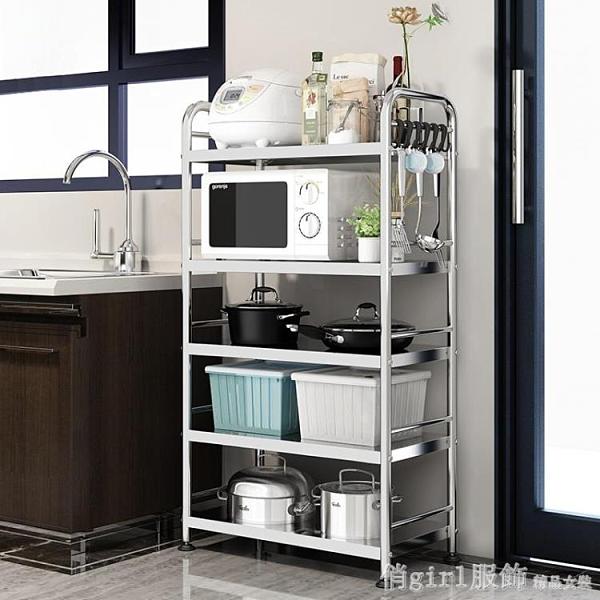 收納架 不銹鋼廚房用品置物架落地多層微波爐烤箱碗櫃調料收納架家用大全 開春特惠