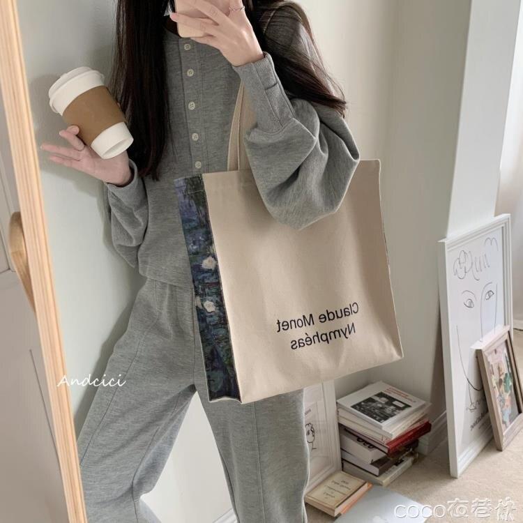 帆布包 英國博物館莫奈睡蓮油畫帆布袋女側背包大購物袋學生書包 摩可美家