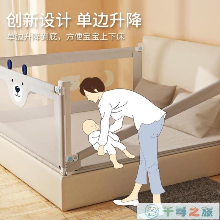 夯貨折扣!床圍欄嬰兒寶寶防摔防護欄兒童床上擋板床邊防掉安全床護欄通用