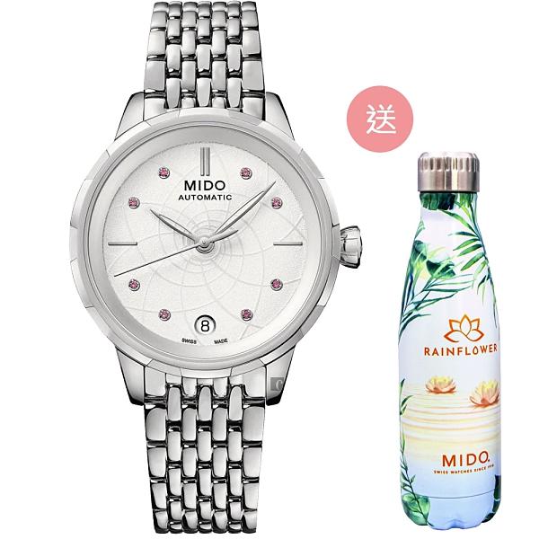 母親節推薦款 MIDO 美度 Rainflower 花雨系列機械女錶-銀/34mm M0432071101100