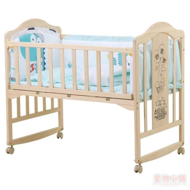 嬰兒床 舒君夢嬰兒床實木無漆寶寶bb床搖籃床多功能兒童新生兒拼接大床-完美