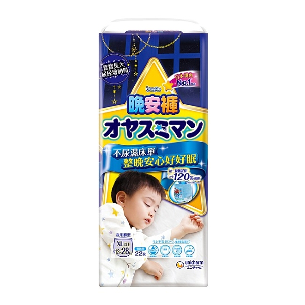 滿意寶寶 兒童系列晚安褲-男用XXL(22片x3包)-箱購