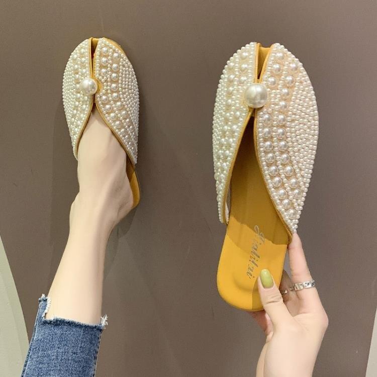 包頭半拖鞋女 包頭半拖鞋女2021夏天新款時尚百搭平底網紅涼拖懶人珍珠拖鞋外穿 摩可美家