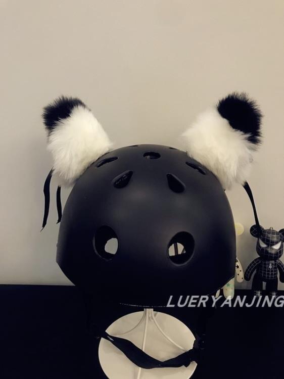 頭盔飾品 頭盔裝飾貼滑雪摩托機車電動車滑翔傘個性創意貓耳蝴蝶結絲帶鈴鐺 果果輕時尚