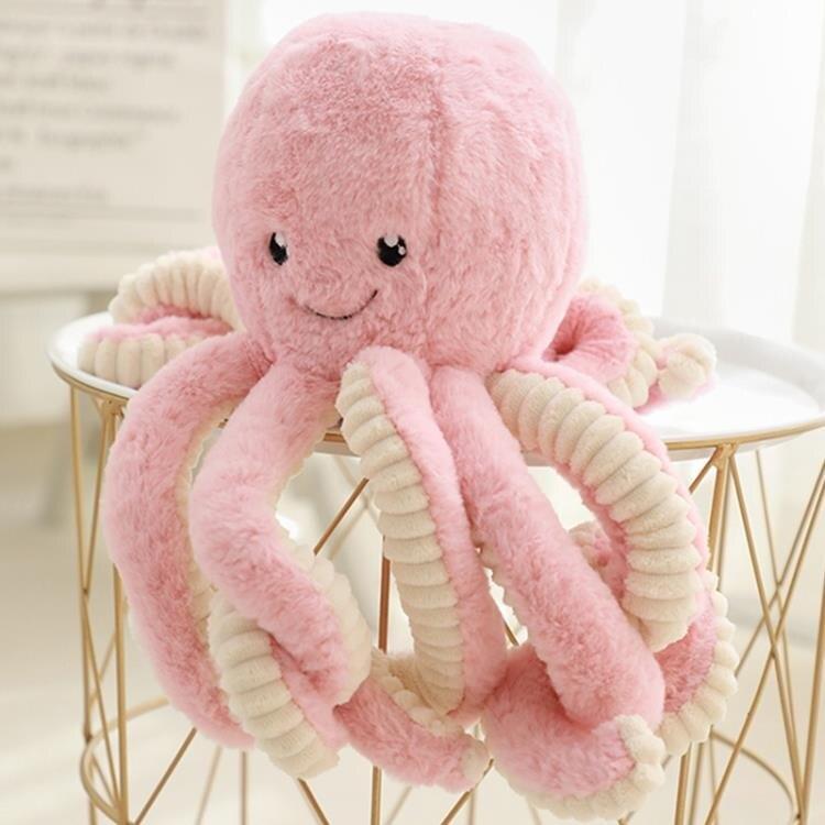 章魚娃娃 可愛章魚毛絨玩具公仔柔軟寶寶睡覺安撫玩具八爪魚布娃娃生日禮物 摩可美家