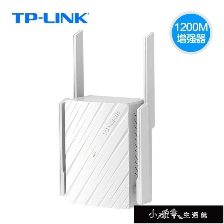 信號放大器 雙頻5G信號放大器wifi增強器家用無線網絡信 摩可美家