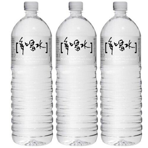 味丹 多喝水(1500mlx3瓶/組) [大買家]