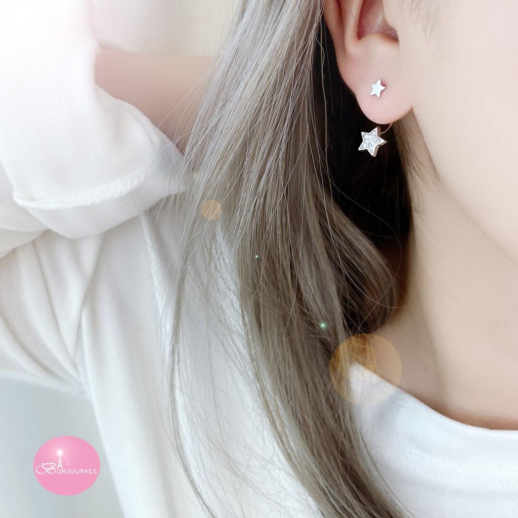 韓國雙星碎鑽 後勾式 耳環【Bonjouracc】