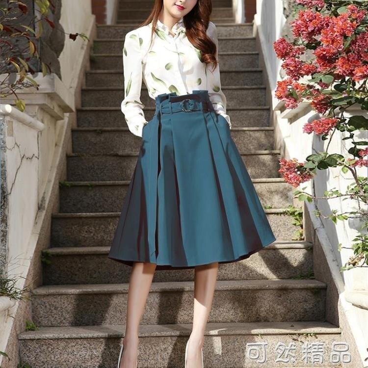 春夏半身裙中長款花苞腰過膝百褶裙高腰傘裙繫帶蓬蓬裙顯瘦  果果輕時尚