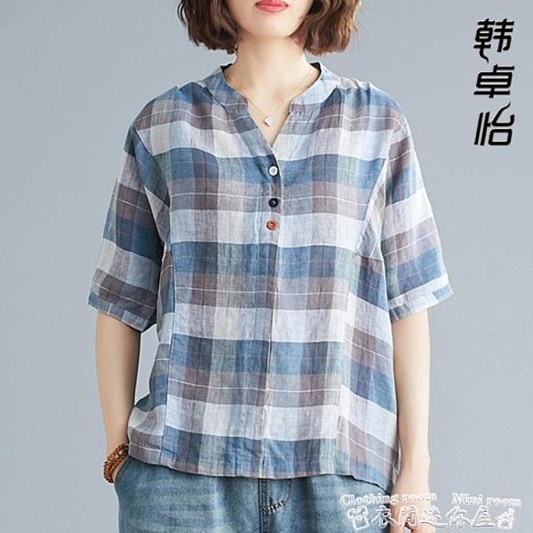 短袖襯衫2021新款夏季大碼女裝文藝V領格子棉麻襯衫彩扣短袖亞麻上衣T恤潮 衣間迷你