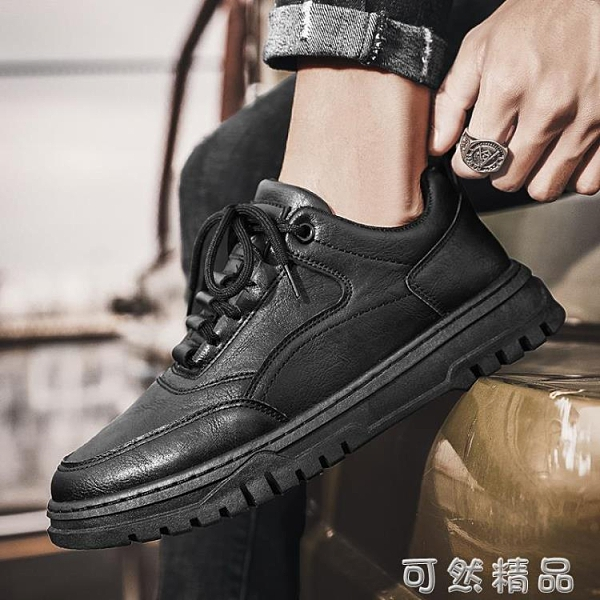 夏季男鞋防水防滑廚師廚房上班板鞋純黑休閒皮鞋男士工地勞保潮鞋 可然精品