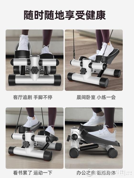 踏步機家用款女神器腳踏小型運動健身器材踩踏登山機