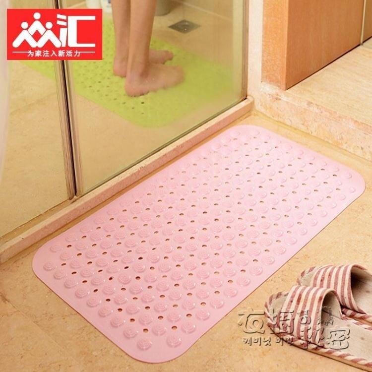 浴室防滑墊淋浴洗澡浴缸衛生間廁所衛浴防水腳墊子家用地墊門墊子