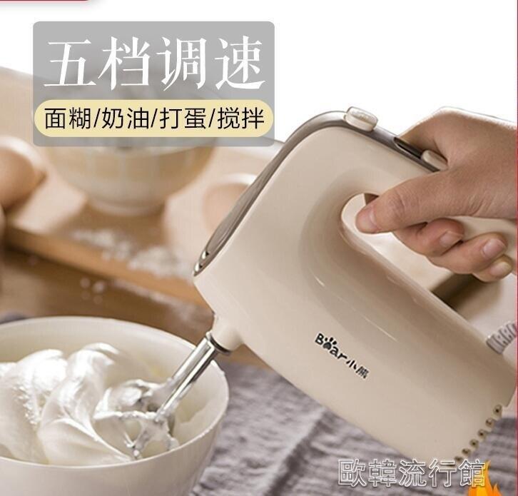 打蛋器電動家用烘焙小型蛋糕攪拌器自動打蛋機奶油打發器手持
