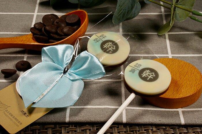 【糖加一烘焙坊】好好幹。創意巧克力棒 /糖+1 /婚禮小物/非髒話/創意/搞笑/二進/鼓勵/小禮/生日派對