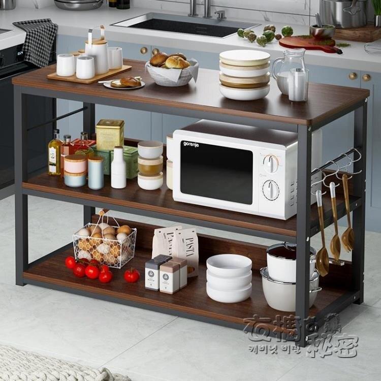 廚房置物架收納架微波爐架子家用落地多層調味料鍋碟碗架碗櫃置物