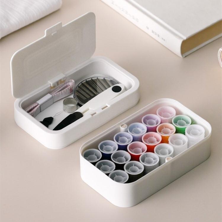 日本針線盒套裝家用裝針線收納包學生宿舍小型手縫針線縫韌活工具