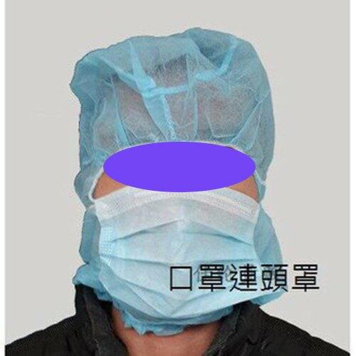 頭罩不織布全罩無口罩板