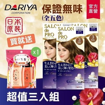 (3入組)【Dariya塔莉雅】沙龍級白髮專用快速染髮霜(3淺棕)50g+50g