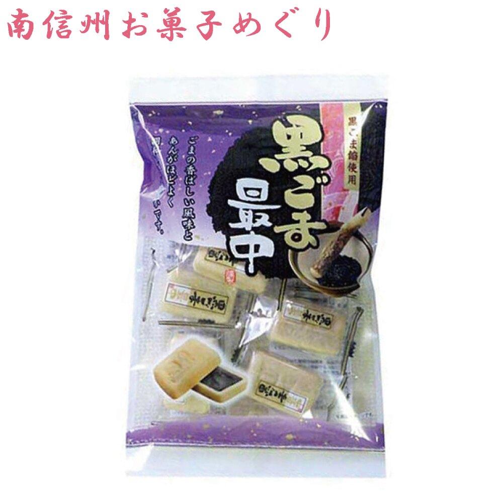 日本 幸福堂黑芝麻最中-204g包