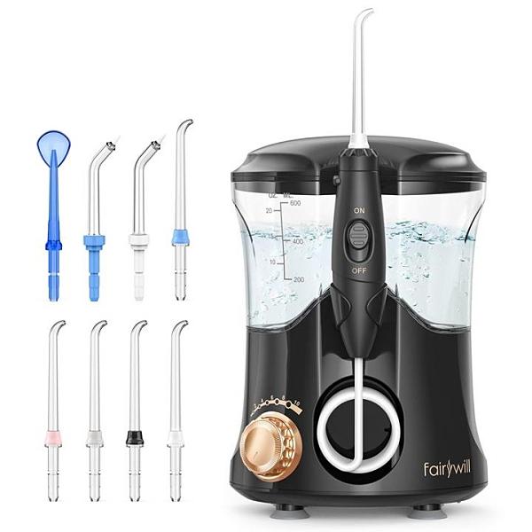 【美國代購】Fairywill牙科口腔沖洗器 8個噴嘴 10種可調模式 600ML水箱 防滑底座 專業電動牙線器