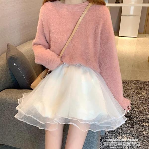 網紗裙 泡泡裙高腰半身裙女2021年新款春裝蓬蓬裙短裙網紗紗裙裙子A字裙 新品