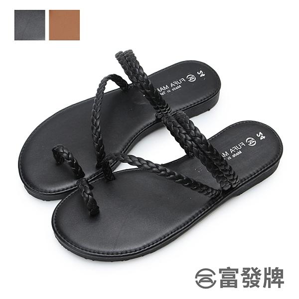 【富發牌】愜意午後編織套趾拖鞋-黑/棕 1PL177