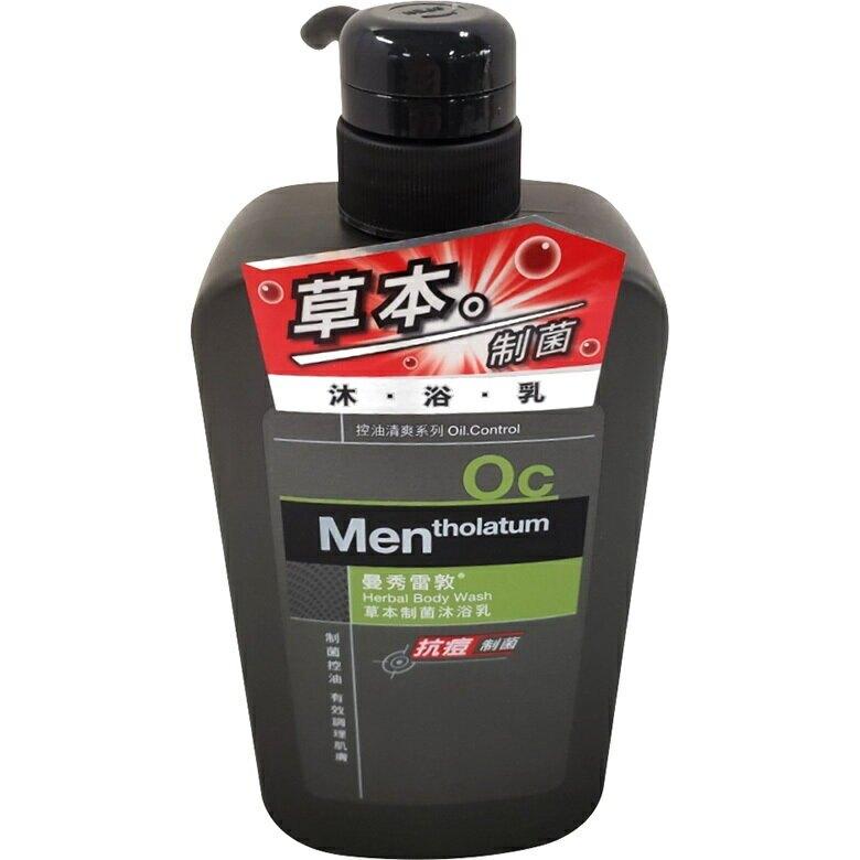 曼秀雷敦 草本制菌沐浴乳(650ml) [大買家]