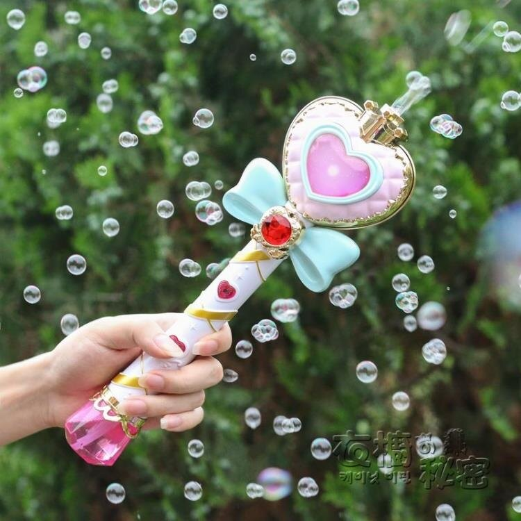 泡泡槍玩具抖音同款 兒童全自動吹泡泡機 電動仙女魔法棒不漏水器 衣櫥の秘密