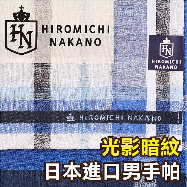 【沙克思】HIROMICHI NAKANO 變形蟲暗紋色線框邊男手帕 特性:100%純棉編織+光影暗紋造型 (h.n. 中野裕通)