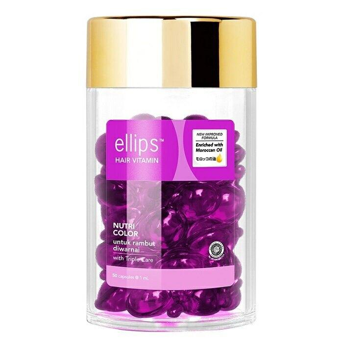 印尼ellips 膠囊式護髮油(護塞紫莓花1mlX50粒/罐) [大買家]