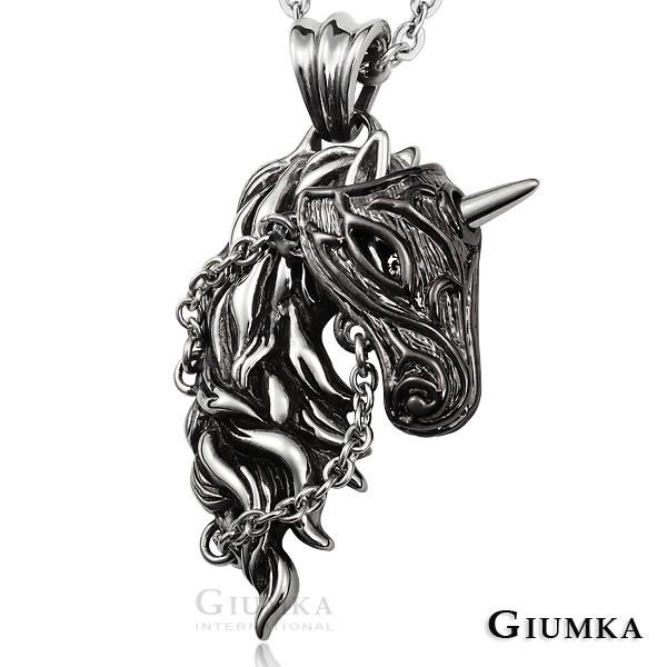 GIUMKA夢幻獨角獸項鍊 德國精鋼 黑色/金色 MN01594-2