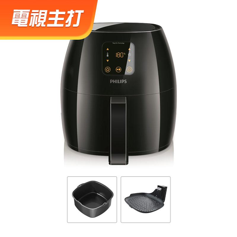 ★送專屬配件及食譜書★頂級數位觸控式健康氣炸鍋-黑(HD9240/93)