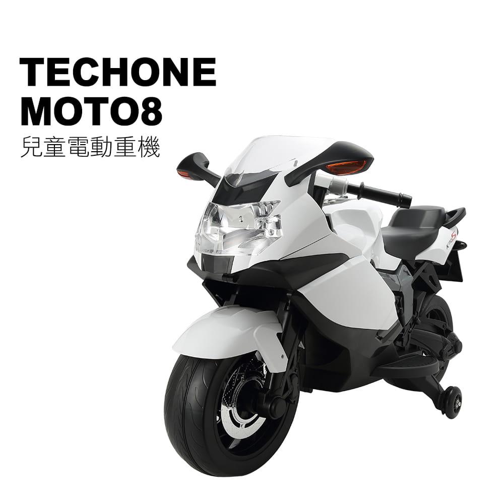 MOTO8 仿真跑車重型機車設計可充電兒童電動摩托車/機車帥氣破錶