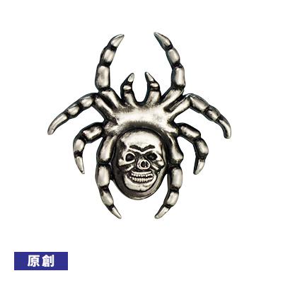 IVAN 30x30mm蜘蛛骷髏螺絲式飾片71504-05