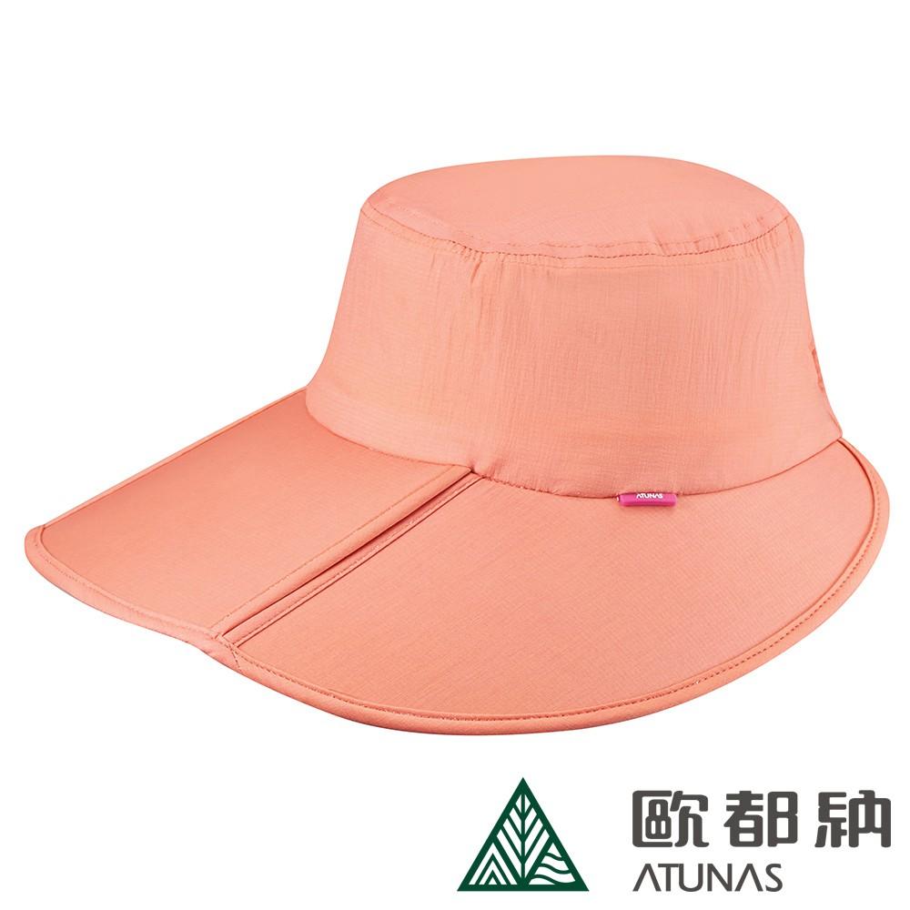 【ATUNAS 歐都納】女款超輕透氣摺疊盤帽(A-A1908W 豆沙粉/防曬/抗UV/遮陽/寬帽簷/好收納)