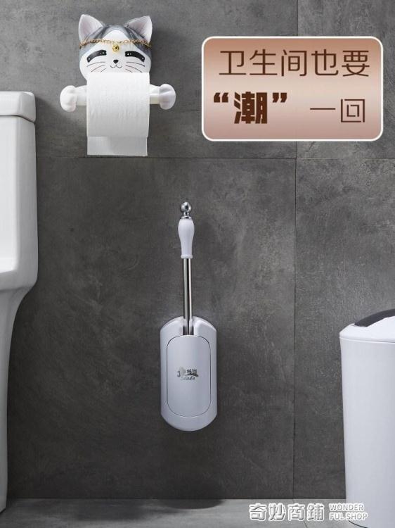 【八折】壁掛家用馬桶刷套裝清潔刷洗廁所刷掛墻式無死角衛生間刷潔廁刷子 ATF  閒庭美家