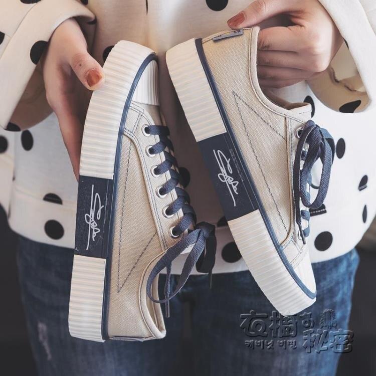 帆布鞋女流行韓版百搭小眾ulzzang布鞋2020年春夏季新款潮流板鞋