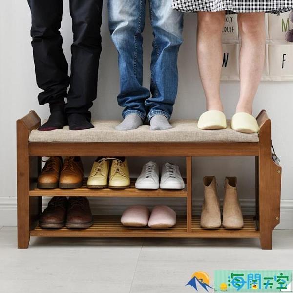 換鞋凳簡約現代穿鞋凳門口收納儲物凳多功能鞋架沙發凳經濟型鞋柜【海闊天空】